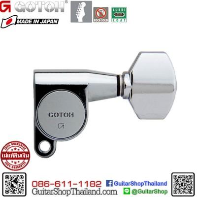 ลูกบิด GOTOH® 6InLine SG360-07C MiNi Chrome