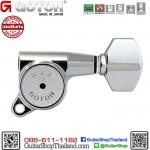 ลูกบิดล็อคสาย GOTOH® 6InLine SG381-07 HAP-M