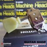 ลูกบิดล็อคสาย GOTOH® 3+3 SD510 H.A.P-M Nickel