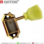 ลูกบิด Gotoh Vintage SD90 SL Gold