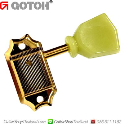 ลูกบิด GOTOH® 3+3 SD90 SL Vintage Gold