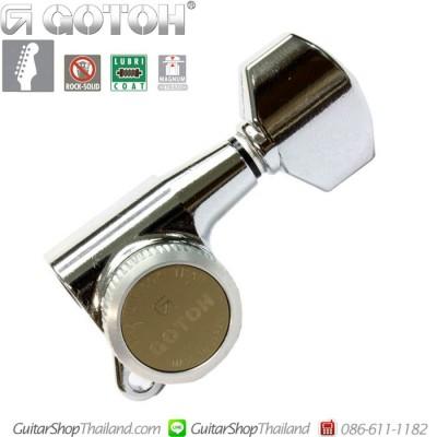 ลูกบิดล็อคสาย GOTOH®SG381MG-T-07C 6InLine