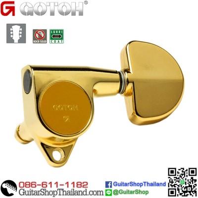 ลูกบิด GOTOH® 3+3 SG301-20G