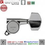 ลูกบิด GOTOH® 3+3 SG381-01 Chrome