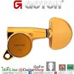 ลูกบิด GOTOH® 3+3 SG381-20GG