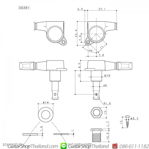 ลูกบิด GOTOH® SG381-01GG L3R3