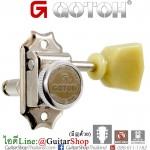 ลูกบิดล็อคสาย GOTOH® 3+3 SD90MG-T-SLN