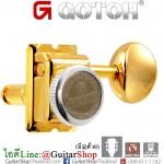ลูกบิดล็อคสาย GOTOH® 6InLine SD91MG-T-05MGG