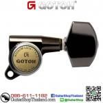 ลูกบิดล็อคสาย GOTOH® 3+3 SG381MG-T-01CK