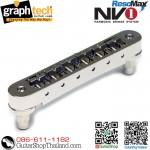 หย่อง Graph Tech® ResoMax NV1 Nickel