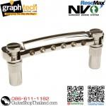 หย่อง Graph Tech® ResoMax NVT Nickel