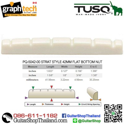 นัทกีตาร์ Graph Tech® TUSQ-STRAT 42MM(OEM)
