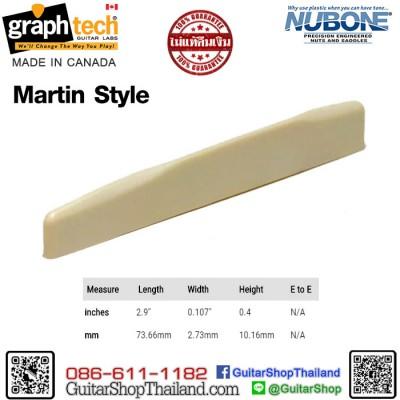 หย่อง Graph Tech® NUBONE Acoustic Martin Style Saddle