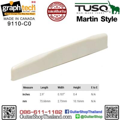 หย่อง Graph Tech® TUSQ Acoustic Comp Martin Style