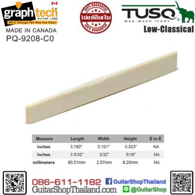 หย่อง Graph Tech® TUSQ Acoustic Comp Classical-Low