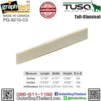 หย่อง Graph Tech® TUSQ Acoustic Comp Classical-Tall
