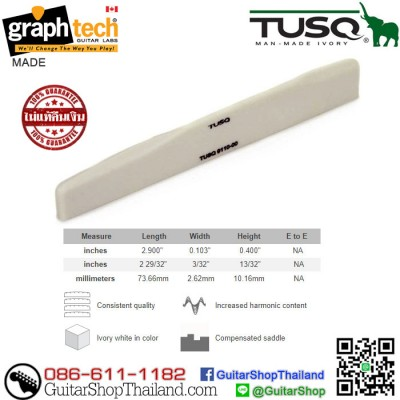 หย่อง Graph Tech® TUSQ Martin Acoustic  (OEM)