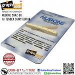 นัทกีตาร์ Graph Tech® Nubone Statr/Tele 42