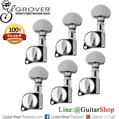 ลูกบิด GROVER® Mini Rotomatic L6 Chrome