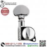ลูกบิด GROVER® Mini Rotomatic R1 Chrome