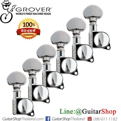 ลูกบิด GROVER®Mini Rotomatic R6 Chrome