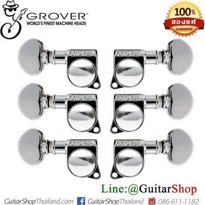 ลูกบิด GROVER® 3+3 Mini Rotomatic Chrome