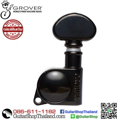 ลูกบิด GROVER® Mini Rotomatic L1 Black