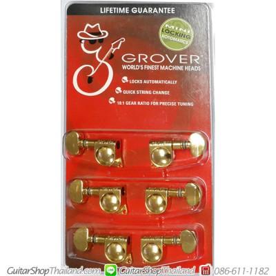 ลูกบิดล็อคสาย GROVER®Mini 406 Series