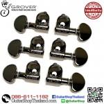 ลูกบิด Grover® 3+3 Original Rotomatics Black Chrome