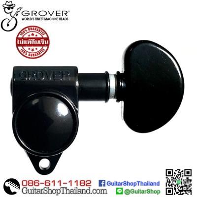ลูกบิด Grover® Original Rotomatics Black 1pcs