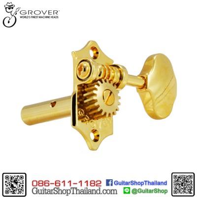 ลูกบิด Grover® Sta-Tite™ Machine Head Gold