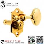 ลูกบิด Grover® 3+3 Open Gear Vintage Gold