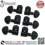 ลูกบิด Grover® Gibson/Epiphone Black