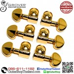 ลูกบิด Grover® 3+3 Rotomatics Gold