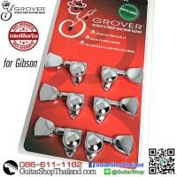 ลูกบิดล็อคสาย GROVER® Roto-Grip Locking Keystone Chrome
