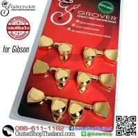 ลูกบิดล็อคสาย GROVER® Roto-Grip Locking Keystone Gold
