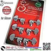 ลูกบิดล็อคสาย GROVER® Roto-Grip Locking Kidney Chrome