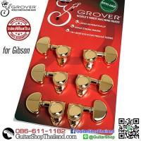 ลูกบิดล็อคสาย GROVER® Roto-Grip Locking Kidney Gold