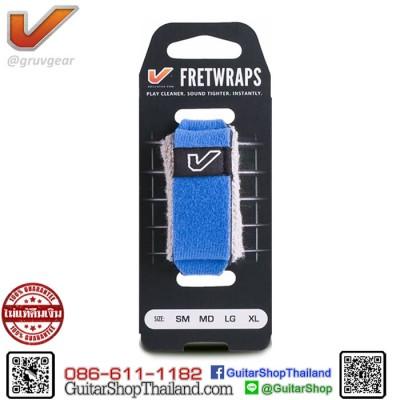 เฟรตแร๊พ Gruv Gear FretWraps Blue
