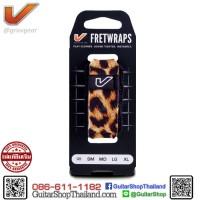 เฟรตแร๊พ Gruv Gear FretWraps Leopard