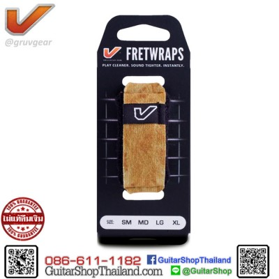 เฟรตแร๊พ Gruv Gear FretWraps Maple