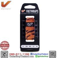 เฟรตแร๊พ Gruv Gear FretWraps Tiger