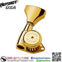 ลูกบิดล็อคสาย Hipshot® 3+3 Grip-Lock™ Gold