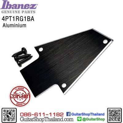 ฝาปิดช่องขันคอ Ibanez® 4PT1RG1BA JEM -Aluminium