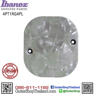 ฝาปิดช่องแจ็ค IBANEZ® 4PT1RG4PL JEM7 VWH