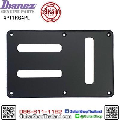 ฝาปิดสปิงหย่อง Ibanez® 4CPTAZSABKF for AZ series