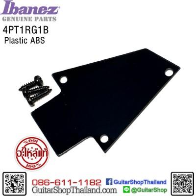 ฝาปิดช่องขันคอ Ibanez® 4PT1RG1B RG/JEM -Plastic
