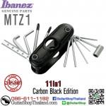 เครื่องมือเนกประสงค์สำหรับกีตาร์ไอบาเนส MTZ11
