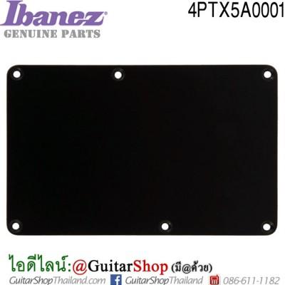 ฝาปิดสปิงหย่อง Ibanez®RG/ S/ Signature Series