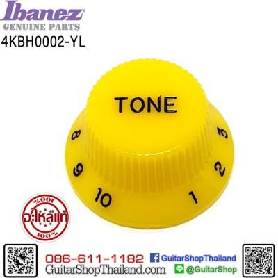 ฝาโทน Ibanez® 4KBH0002 Yellow